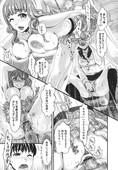 [Shirota kurota] Bonnou  Joshi - Bonnou Mugendai Joshi