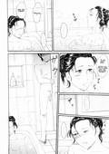 [Manoou Noguchi Eigyou Nika (Buraindogatei)] Mama Chichi [English]