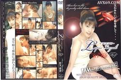 Lapis Lazuli Vol.1 Anna Miyashita 宮下杏奈 [DVD ISO]