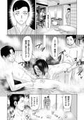 Yokoyama Michiru – Haha ga Hakui wo Nugu toki Vol.4