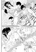 [Futanarun (Kurenai Yuuji)] Futanari Musume Otokoyu Mission 3