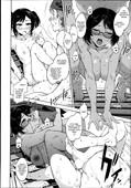 Mizuryu Kei - Umi To Teisou Zero Oyako