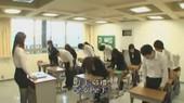 Weird Japan - Schoolgirls orgy fuck in class while teacher is watching over-h3x6bstxjk.jpg