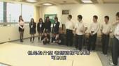 Weird Japan - Schoolgirls orgy fuck in class while teacher is watching over-z3x6bsuibk.jpg